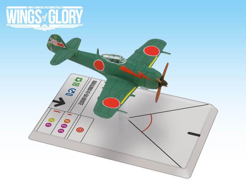 Nakajima Ki-84 Hayate (Imoto)